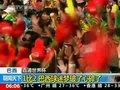 视频:巴西耻辱出局引不满 球迷心碎了无痕