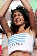 希腊女球迷