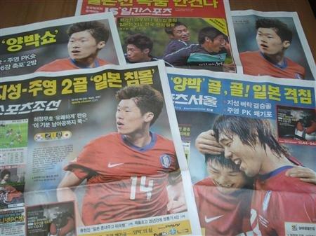 韩媒:此战击沉日本 日韩战韩国优势更加明显