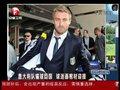 视频:意大利队输球回国 球迷画棺材迎接队员