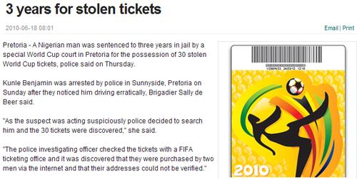 30张门票=3年徒刑 一男子偷门票被世界杯判刑
