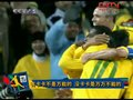 视频:不能进球能助攻巴西不能少卡卡