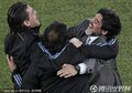 图文:阿根廷2-0希腊 教练组庆祝