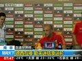 视频:德国西班牙相互吹捧 勒夫迷信蓝幸运衫