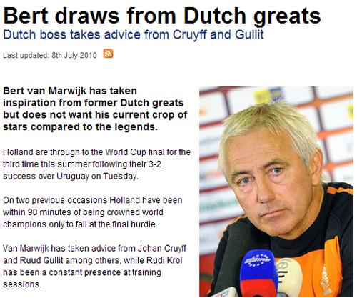 荷兰主帅:我们比78年还要强 没理由怕西班牙