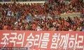图文:韩国数万球迷冒雨观战(29)