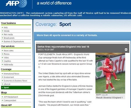 法新社:迪福助英格兰取胜 鲁尼点燃球迷热情