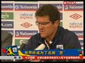 视频:世界杯让明帅悲 卡佩罗遭媒体狂轰
