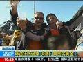 视频:各方球迷狂热追捧 决赛门票贵比黄金