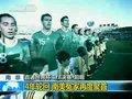 视频:阿根廷墨西哥四年轮回 老冤家再度聚首