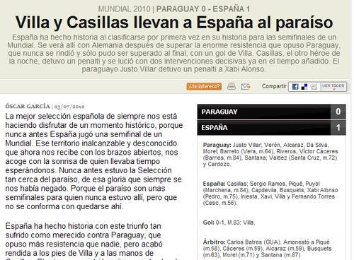 阿斯报:比利亚携卡西创造历史 对手值得尊敬