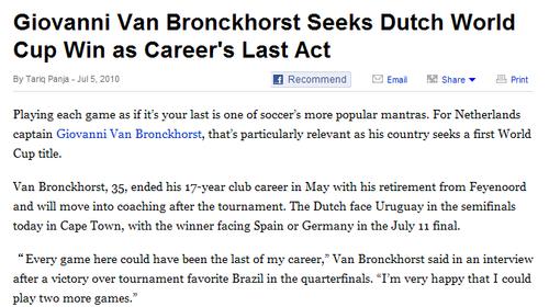 荷兰队长:坚持风格=获胜 我还不想离开赛场