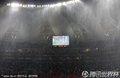 球场下大雨