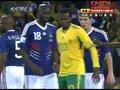 视频:法国VS南非75-80分钟 东道主最后一搏