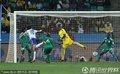图文:尼日利亚2-2韩国 韩国队进球