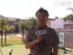 32强探营-视频:腾讯访南非五冠王巴西驻地