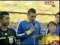 视频策划:巴西vs荷兰 卢西奥全场集锦