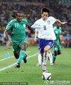 图文:尼日利亚2-2韩国 双方激烈拼抢