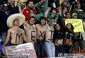 图文:墨西哥2-0法国 墨西哥球迷