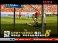 视频:世界杯十大家庭组合 老马女婿高效助攻