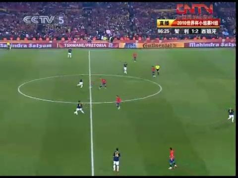 视频:世界杯H组 智利VS西班牙85-90分钟