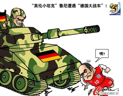 """漫画:鲁尼遭遇""""德国战车"""""""