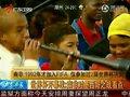 视频:世界杯开幕战看点 南非占尽天时地利人和