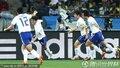 图文:尼日利亚2-2韩国 韩国队庆祝进球