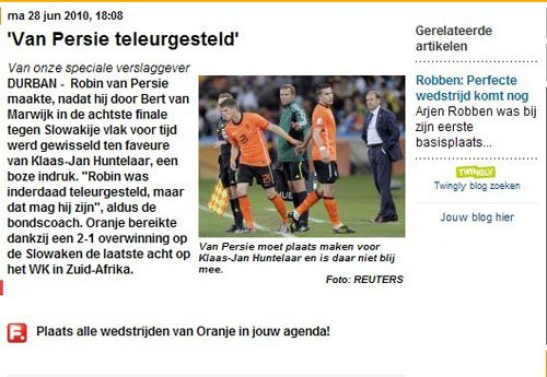 荷兰全队狂喜唯一人暴怒 范佩西埋不和谐因子