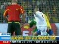 视频:南美金靴0进球 首支南美球队打道回府