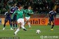 图文:墨西哥2-0法国 布兰科射门