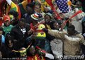 加纳球迷欢庆胜利