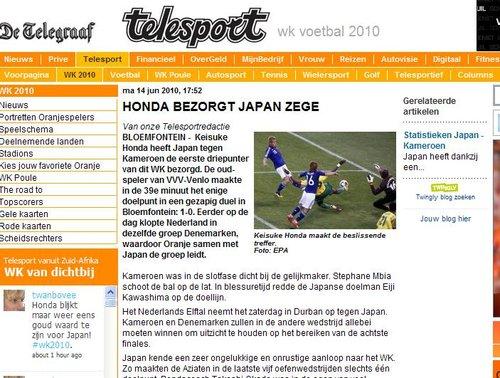 电讯报:日本取胜感谢横梁 喀麦隆还进8强?