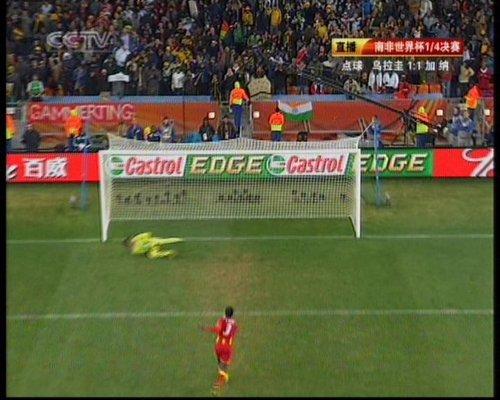 图文:乌拉圭VS加纳 吉安点球未罚进