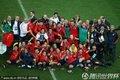 西班牙队获得冠军(51)