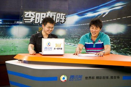 实录:李明布阵05期 趣味竞猜谁是中国罗本