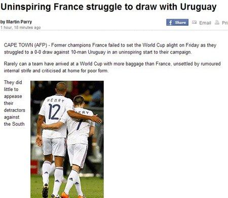 法新社:法国后续乏力 10人乌拉圭战平即胜利