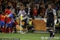 图文:西班牙1-0葡萄牙 爱德华多失落神情