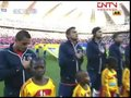 视频:智利国歌余音袅袅 响彻曼德拉海湾球场