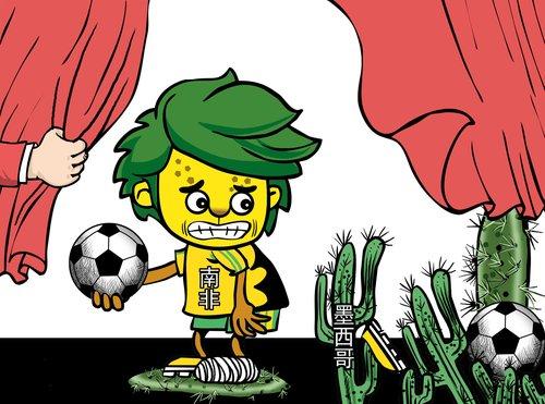 漫画:东道主无奈被逼平