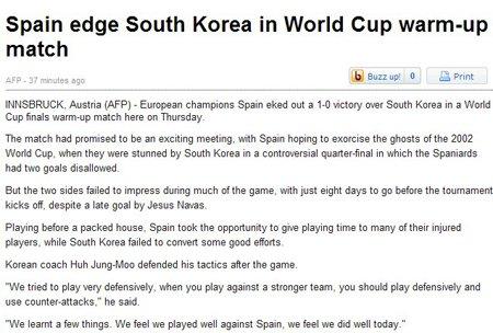 法新社:韩国队顽强震慑劲敌 西班牙艰难获胜