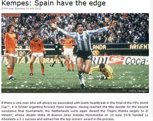 专访肯佩斯:西班牙将3-1夺冠 决赛会很好看