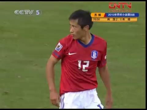 视频:韩国vs希腊75-80分钟 耶卡斯转身抽射