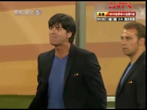 视频:德国门前岌岌可危 勒夫台下激动怒挥拳