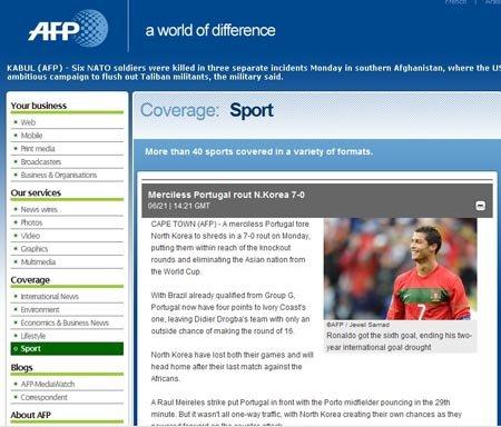 法新社:绝情葡萄牙狂进7球 朝鲜队黯然回家