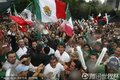 墨西哥城陷入狂欢(3)