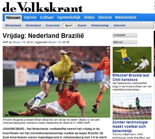 荷媒:巴西大胜智利毫无悬念 荷兰已大敌当前