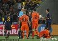 图文:荷兰0-1西班牙 普约尔吃到黄牌