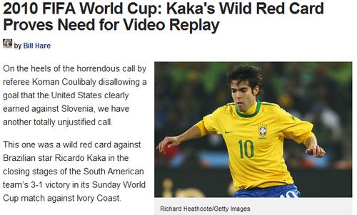 露天看台:卡卡红牌不公正 录像应成助裁手段
