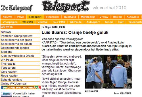 苏亚雷斯:荷兰只是运气好 不能上场很痛苦